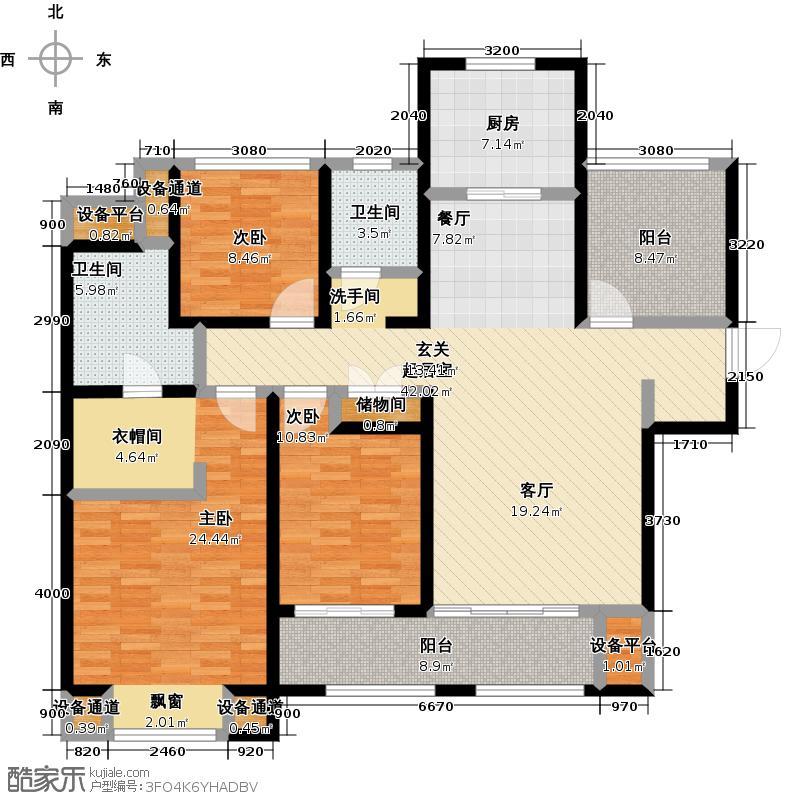 华润国际社区143.00㎡2#楼143㎡3房2厅2卫毛坯C户型3室2厅2卫
