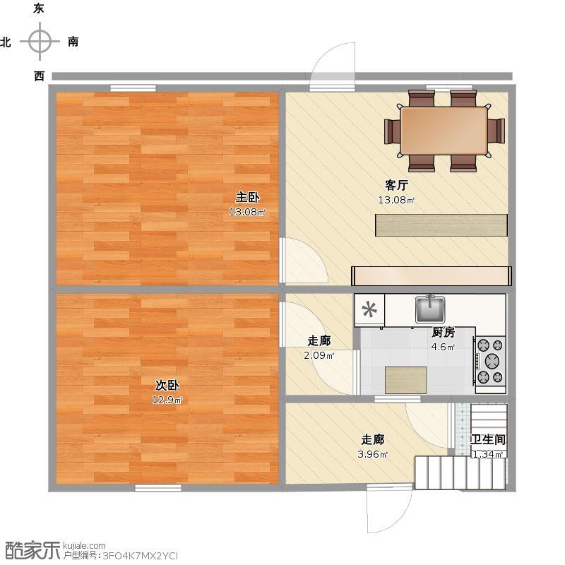 60方两房两厅