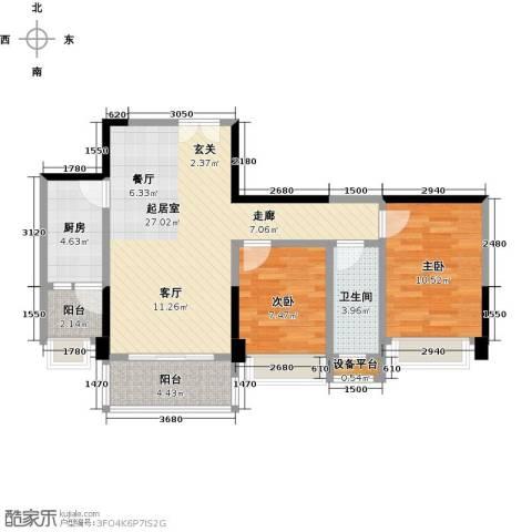 中建投峰汇中心2室0厅1卫1厨76.00㎡户型图