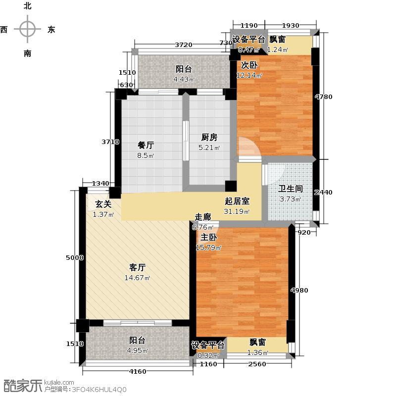 江天金水湾92.31㎡C1户型 92.31平米户型2室2厅1卫