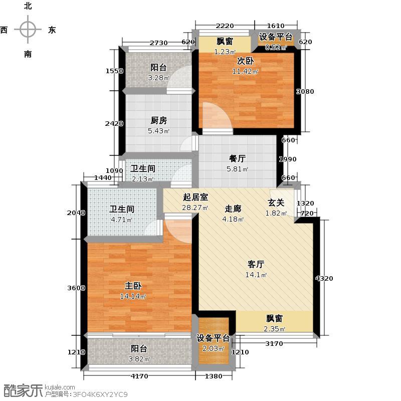绿庭尚城(一期)89.00㎡房型: 二房; 面积段: 89 -100 平方米;户型