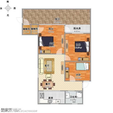 朝晖九区3室2厅1卫1厨130.00㎡户型图