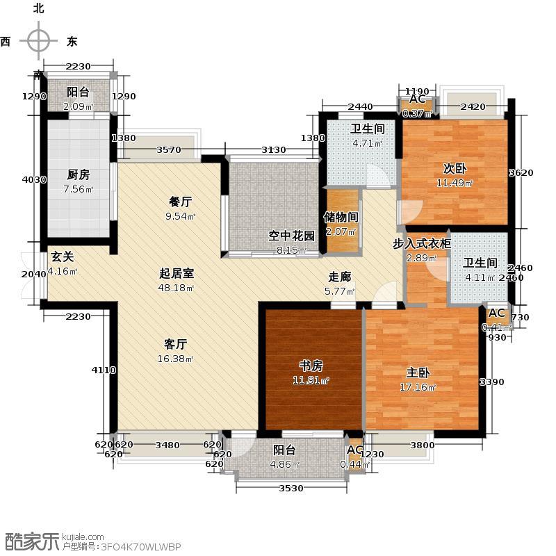 中海瀛台一期140.00㎡房型: 三房; 面积段: 140 -150 平方米;户型