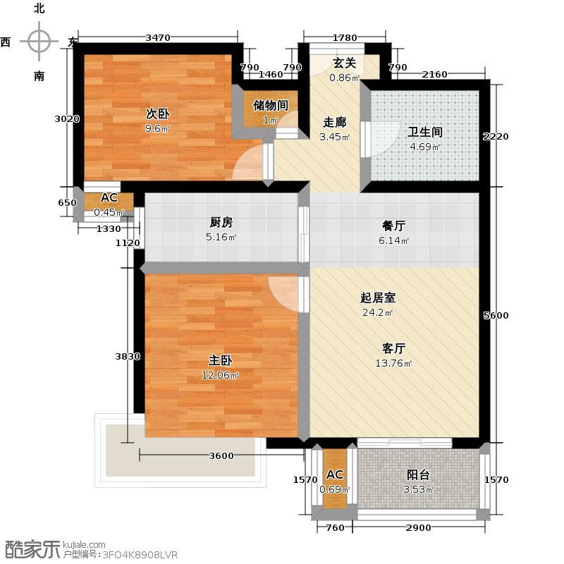 东恒盛世季87.95㎡B座1单元A座3单元B户型2房2厅1卫户型