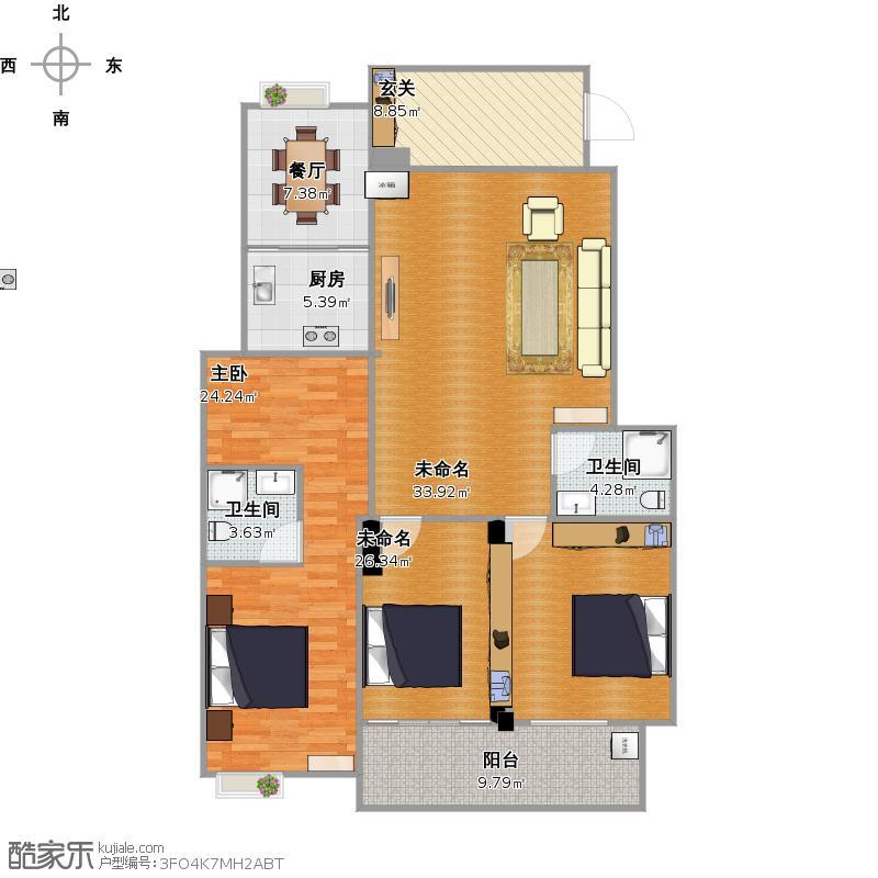 三室二厅155平