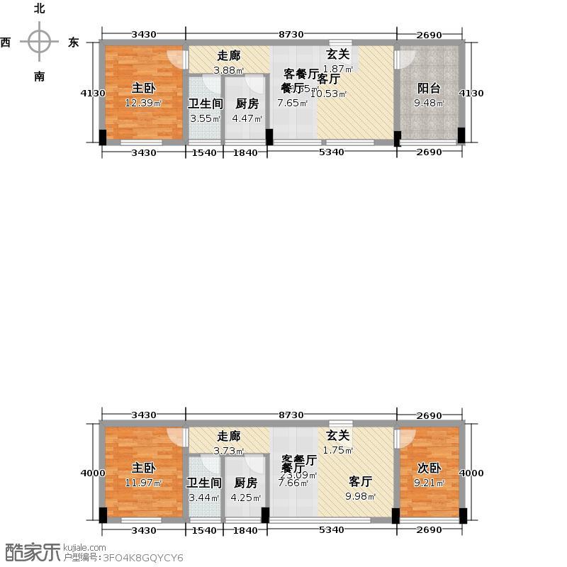 金海城70.56㎡1号楼A3户型图户型2室2厅1卫