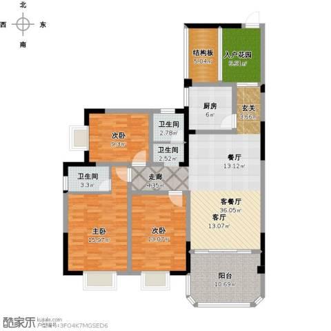 英豪永和春天3室1厅2卫1厨157.00㎡户型图