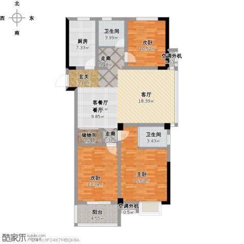 景城名郡3室1厅2卫1厨144.00㎡户型图
