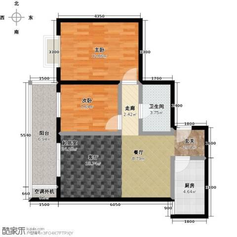 万福大厦(非社区)2室0厅1卫1厨69.62㎡户型图
