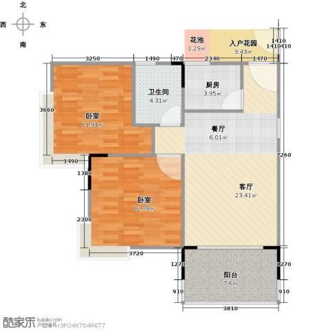 衍宏・美丽春天4期1厅1卫1厨69.00㎡户型图