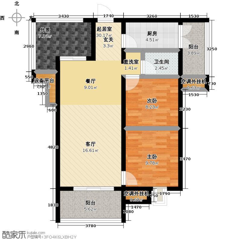 中冶一曲江山两室两厅一卫87.83平米户型