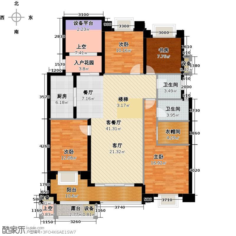 新宇拉菲公馆147.00㎡B2户型4室2厅2卫