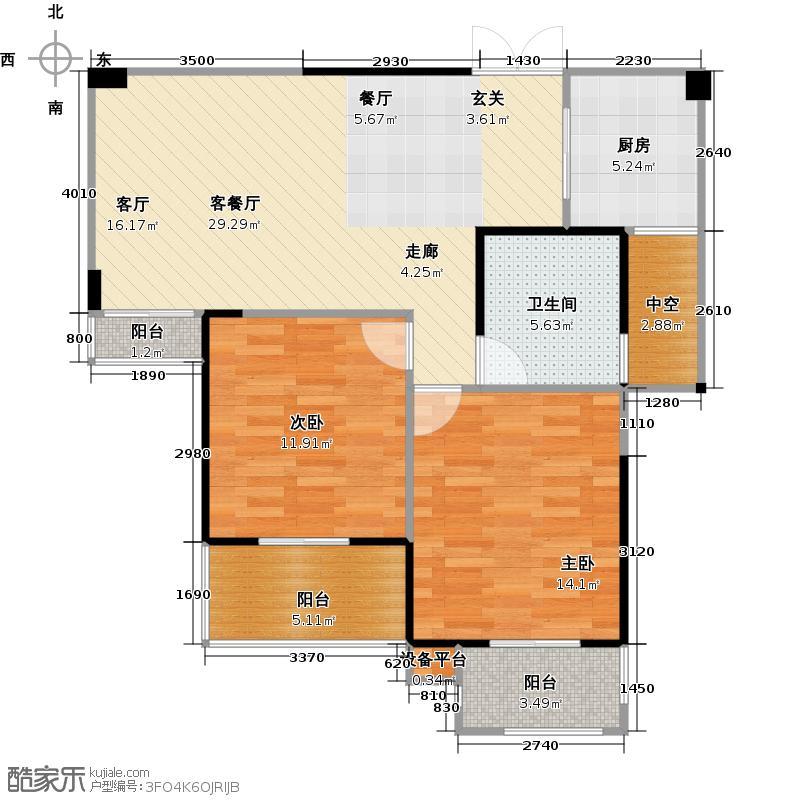 恒泰城品86.00㎡86平米两室两厅一卫户型2室2厅1卫