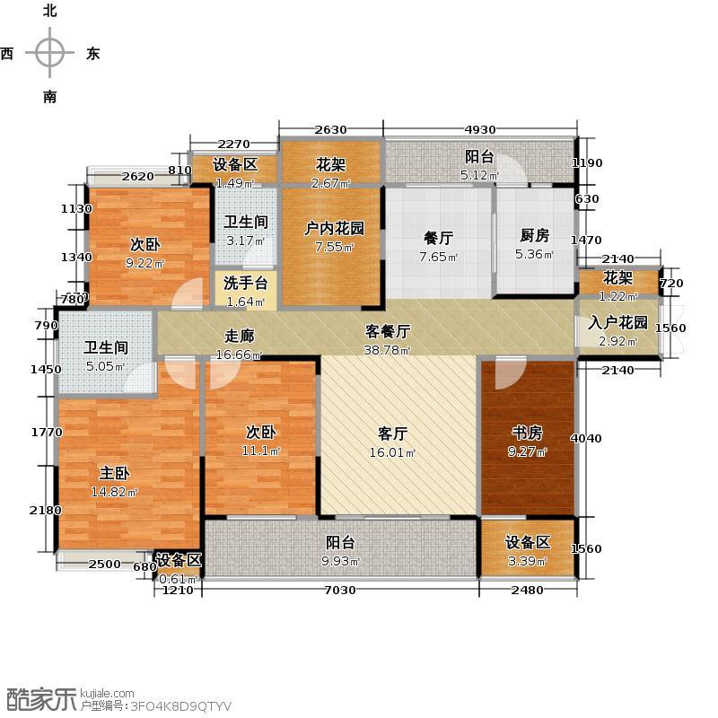 融科东南海152.00㎡中海D2户型 四房两厅两卫户型4室2厅2卫