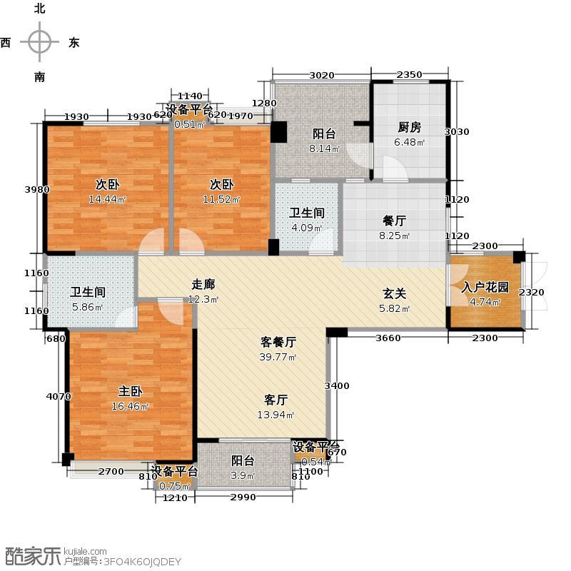 恒泰城品126.00㎡126平米三室两厅两卫户型3室2厅2卫