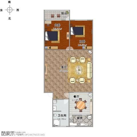 葡萄园小区2室2厅1卫1厨164.00㎡户型图