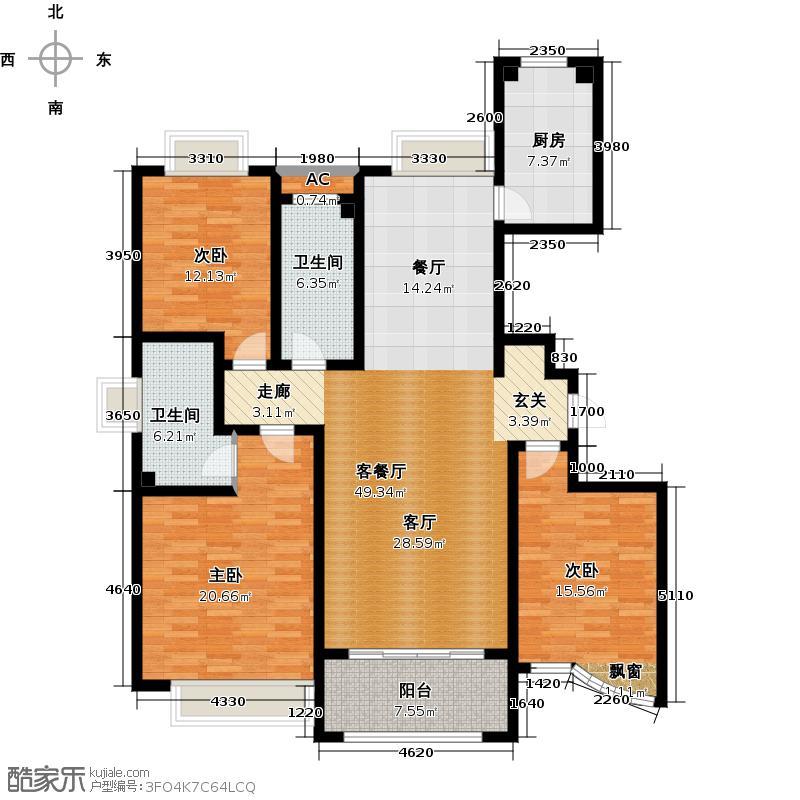 迪生山庄148.02㎡1#5#三室两厅两卫 A户型
