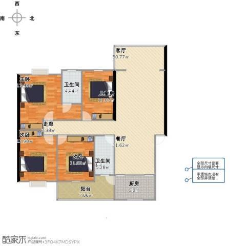 振兴香樟雅苑4室1厅2卫1厨174.00㎡户型图