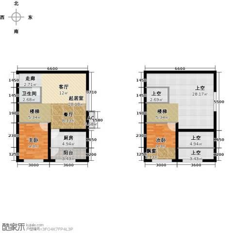 大唐世家二期(大唐520)2室0厅1卫1厨97.74㎡户型图