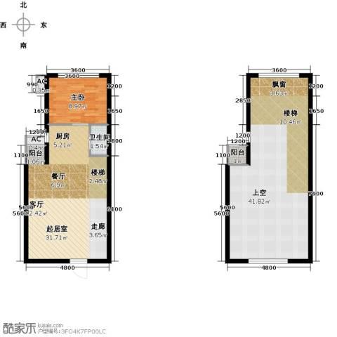 大唐世家二期(大唐520)1室0厅1卫0厨85.79㎡户型图