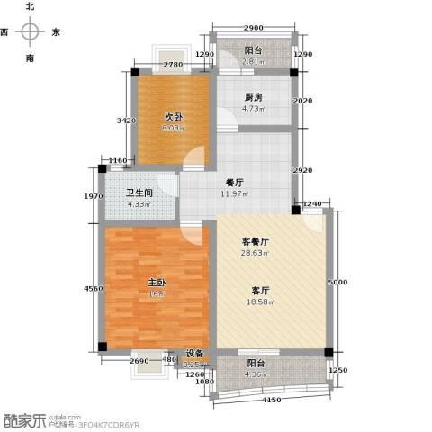 汉口人家(二期)2室1厅1卫1厨74.00㎡户型图