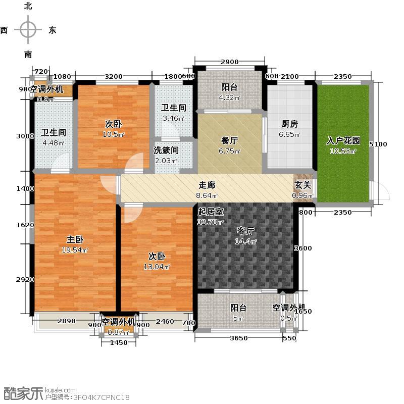 宝龙城市广场三房两厅两卫约140平米户型