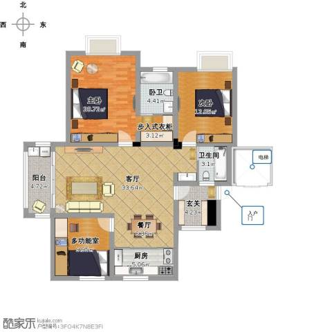 美满锦园2室1厅1卫1厨141.00㎡户型图