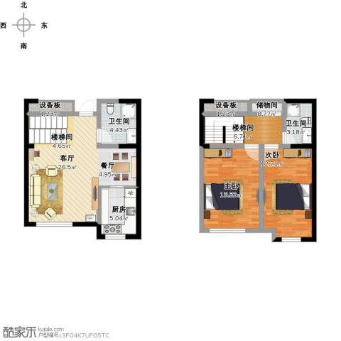 融创中央学府2室1厅2卫1厨110.00㎡户型图