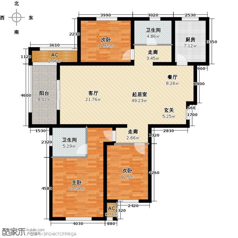 新乡建业壹号城邦139.00㎡9#、10#楼C5户型3室2厅2卫