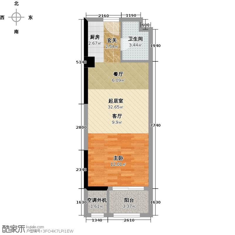 融绿星光广场47.00㎡星钻国际公寓酒店式公寓C户型1室1厅1卫