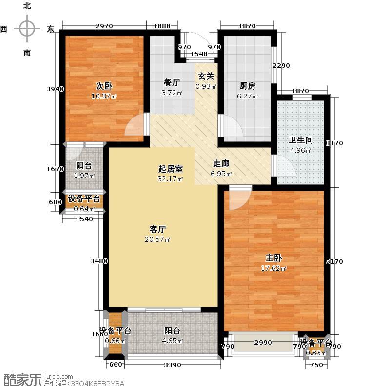 南阳财富公馆90.00㎡精致两房,实用主义空间布局户型2室2厅1卫