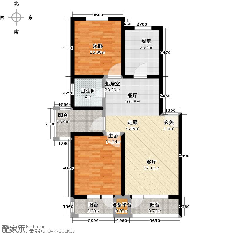 东方欧博城一期二室二厅一卫 86--98平方米户型