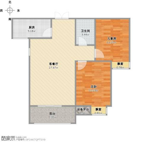 祥和雅居2室1厅1卫1厨71.49㎡户型图