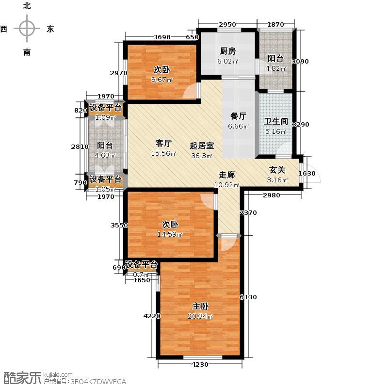 南阳财富公馆118.00㎡灵动三房,全明设计户型3室2厅1卫