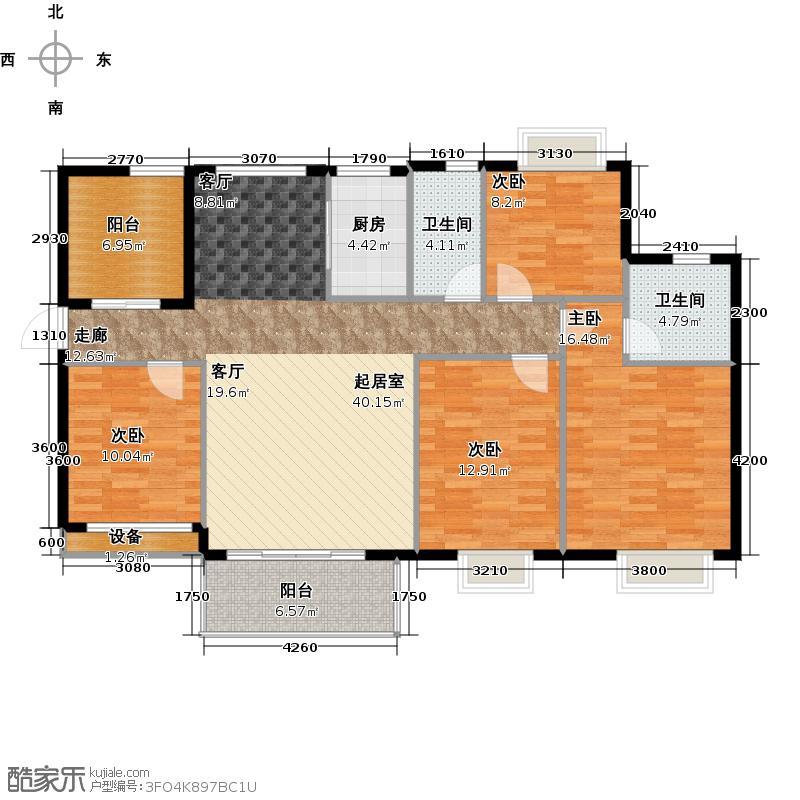沁园・岭秀148.70㎡C户型4室2厅2卫