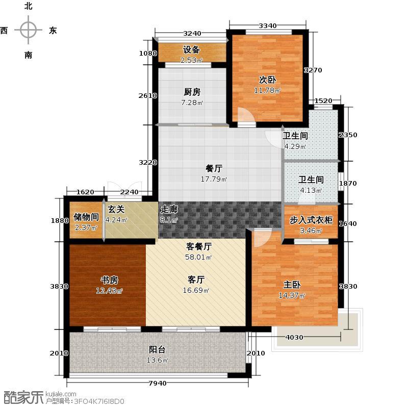 绿地西水东中央生活区137.00㎡海珀荣晖137平C户型3室2厅1卫