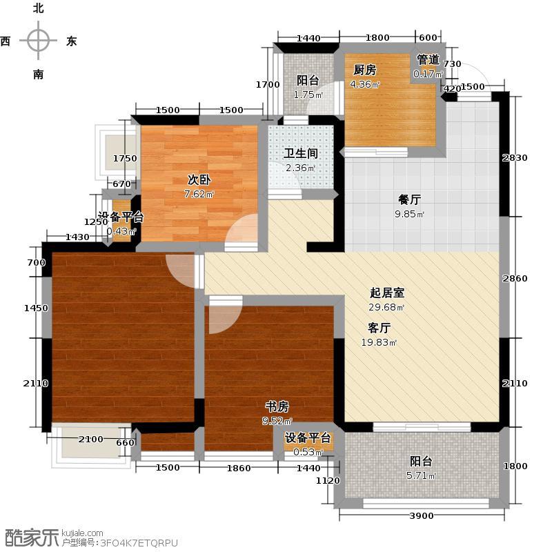 自贡泰丰国际城3号楼 A-F型 3室2厅 建面98户型