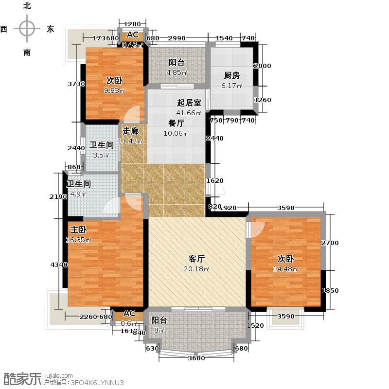 颐景名苑126.00㎡E户型 3室2厅2卫1厨户型