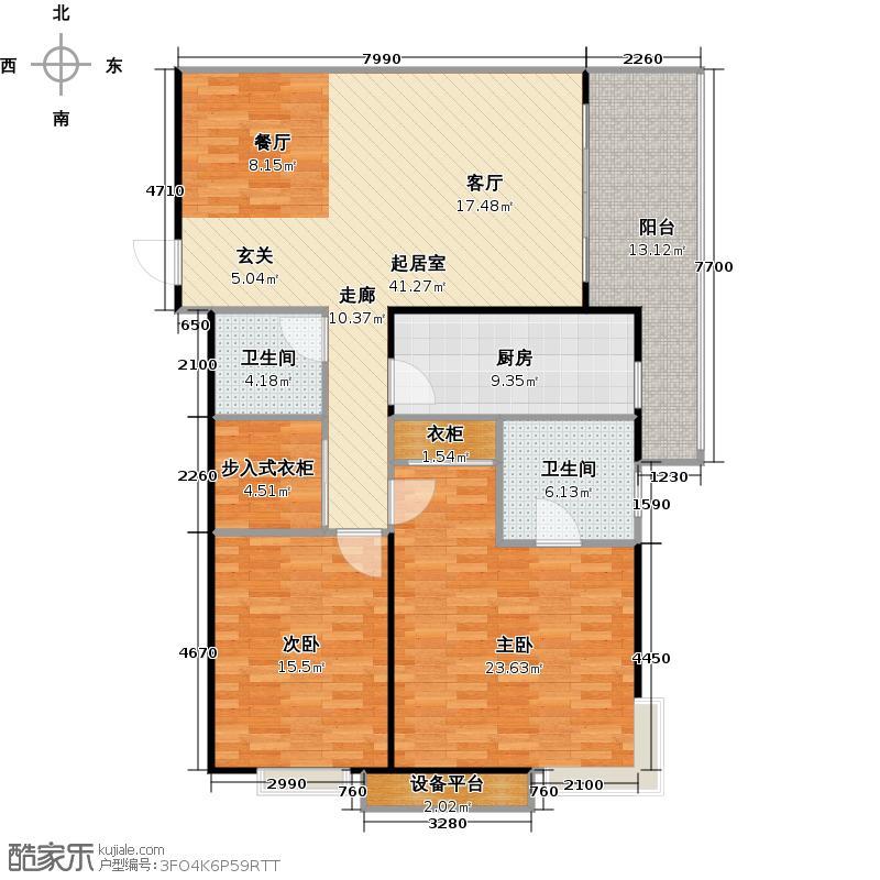 万丰盛景大厦130.00㎡房型: 二房; 面积段: 130 -140 平方米;户型