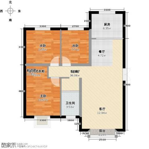 溪语原筑2室1厅1卫1厨106.00㎡户型图