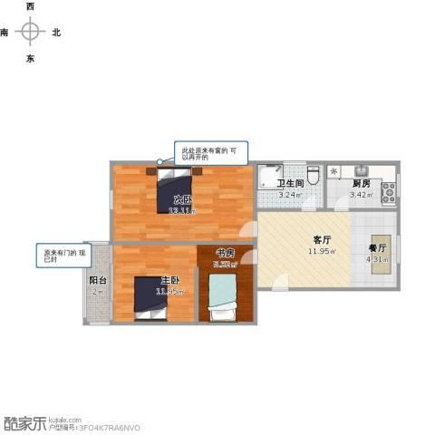 朝晖一区2室1厅1卫1厨61.00㎡户型图