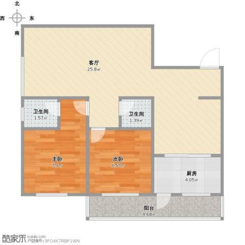 高科广场D座2室1厅2卫1厨71.00㎡户型图