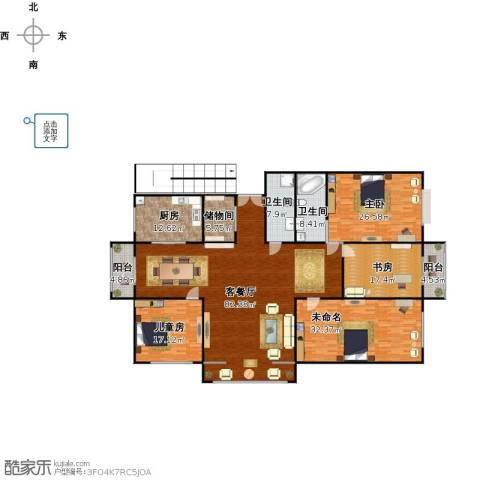 丽华甲第苑3室1厅2卫1厨290.00㎡户型图