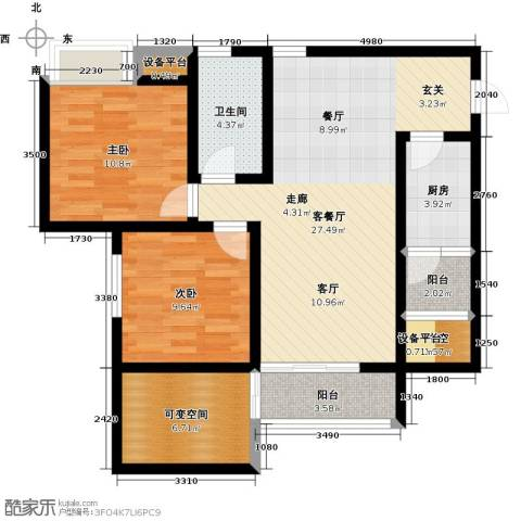 国际花园2室1厅1卫1厨104.00㎡户型图