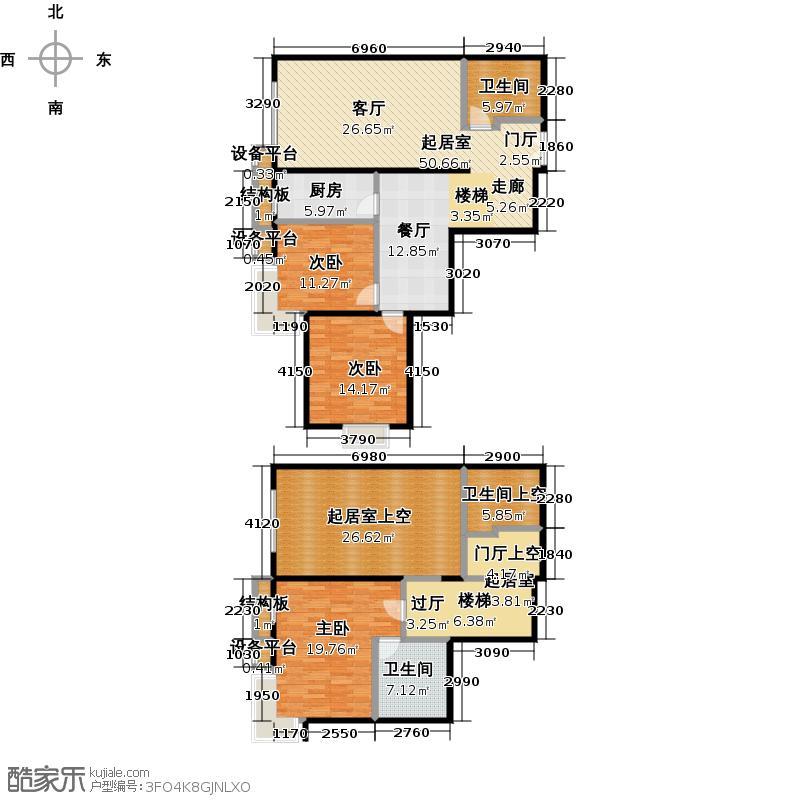风景Club158.32㎡15号楼G-7三错层户型三室二厅一厨二卫户型