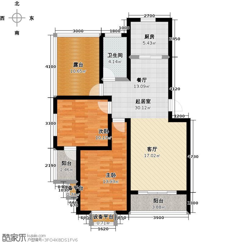 城铁边上的家94.70㎡二室二厅一卫户型