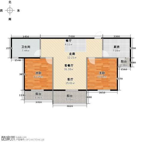 汉武国际城2室1厅1卫1厨94.00㎡户型图
