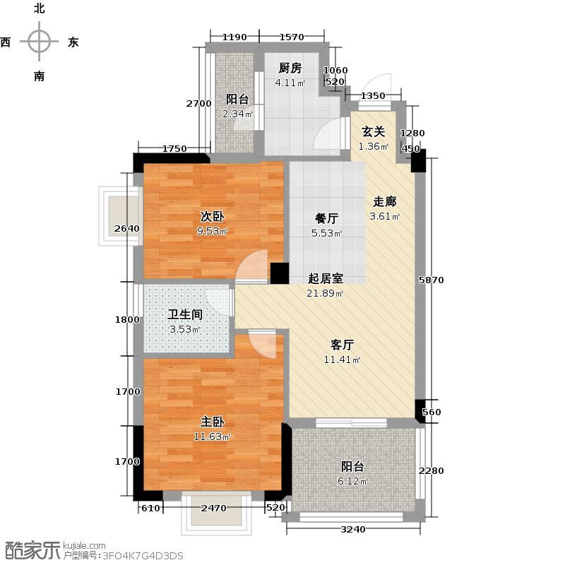 光谷翰林华府79.12㎡8号楼 两房两厅一卫户型2室2厅1卫