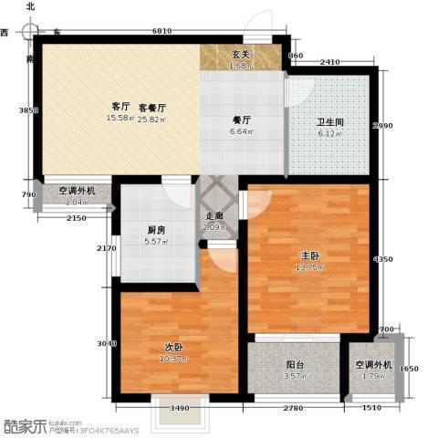 天房雅韵2室1厅1卫1厨79.00㎡户型图