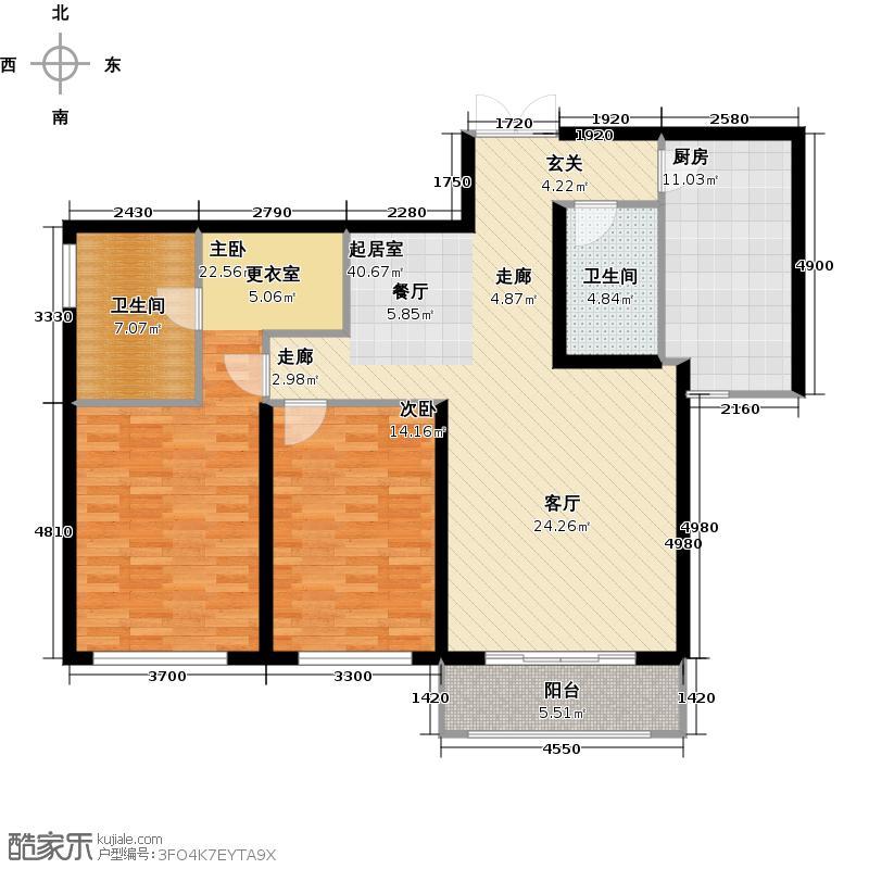 华厦国际公寓B户型 133.17-137.46㎡户型